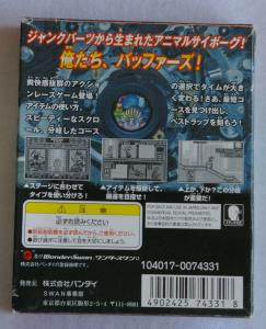 Buffers Evolution (Wonderswan) (2)
