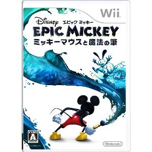 Disney Epic Mickey (version japonaise)