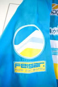 Feisar Racing Team Jacket (04)