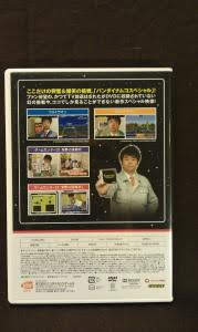Game Center CX 2 (27)