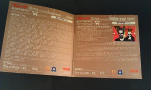 wipE'out'' XL Original Soundtrack (4)
