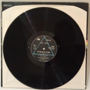 Pink Floyd - The Dark Side of the Moon (7)