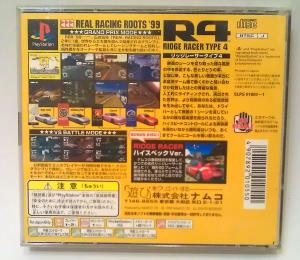 Ridge Racer Type 4 (02)