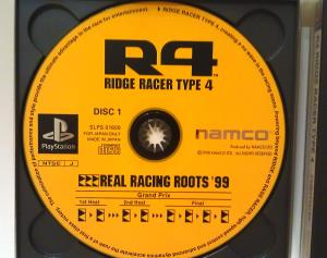 Ridge Racer Type 4 (05)