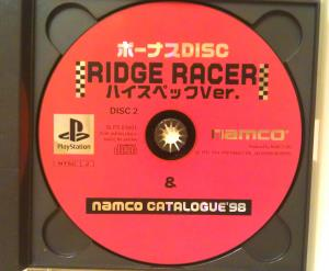 Ridge Racer Type 4 (06)