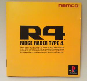 Ridge Racer Type 4 (07)