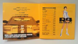 Ridge Racer Type 4 (08)