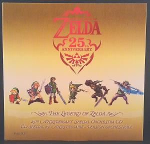 Zelda 25th Anniversary Special Orchestra CD (01)