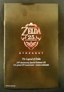 Zelda 25th Anniversary Special Orchestra CD (05)
