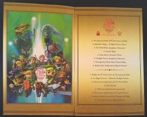 Zelda 25th Anniversary Special Orchestra CD (07)