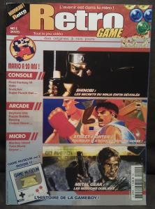 Retro Game Magazine 1 (1)