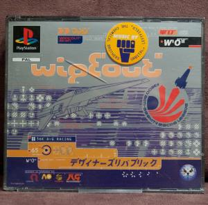 WipEout (01)
