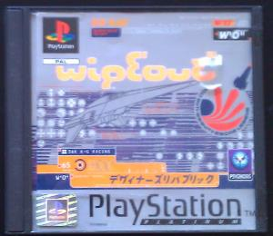 Wipeout Platinum