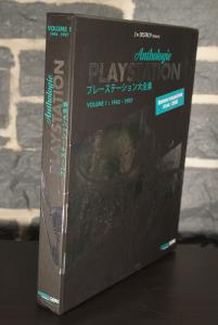 PlayStation Anthologie Volume 1 - 1945-1997 (02)