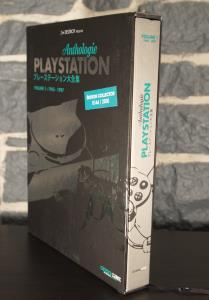 PlayStation Anthologie Volume 1 - 1945-1997 (05)