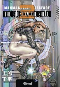 The Ghost in the Shell - Perfect Edition 2- ManMachine Interface (cover)