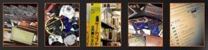 /image.axd?picture=/2012/12/1/mini/Les 5 Icones.jpg