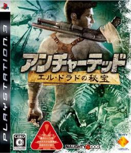 /image.axd?picture=/2012/3/Uncharted/mini/Uncharted Drake's Fortune (Japon).jpg